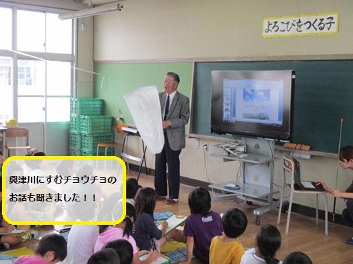 http://www.shizutan.jp/learning/2013/10/17/images/3.JPG