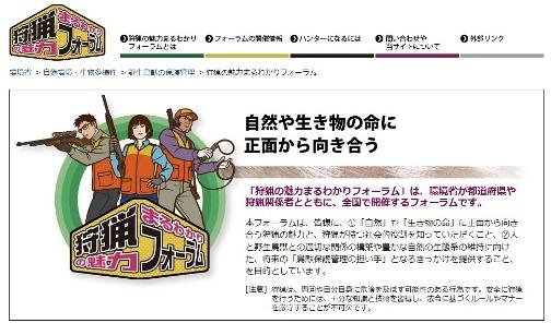 syuryo_web.jpg
