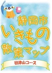 260712yattsuyama_map.jpg