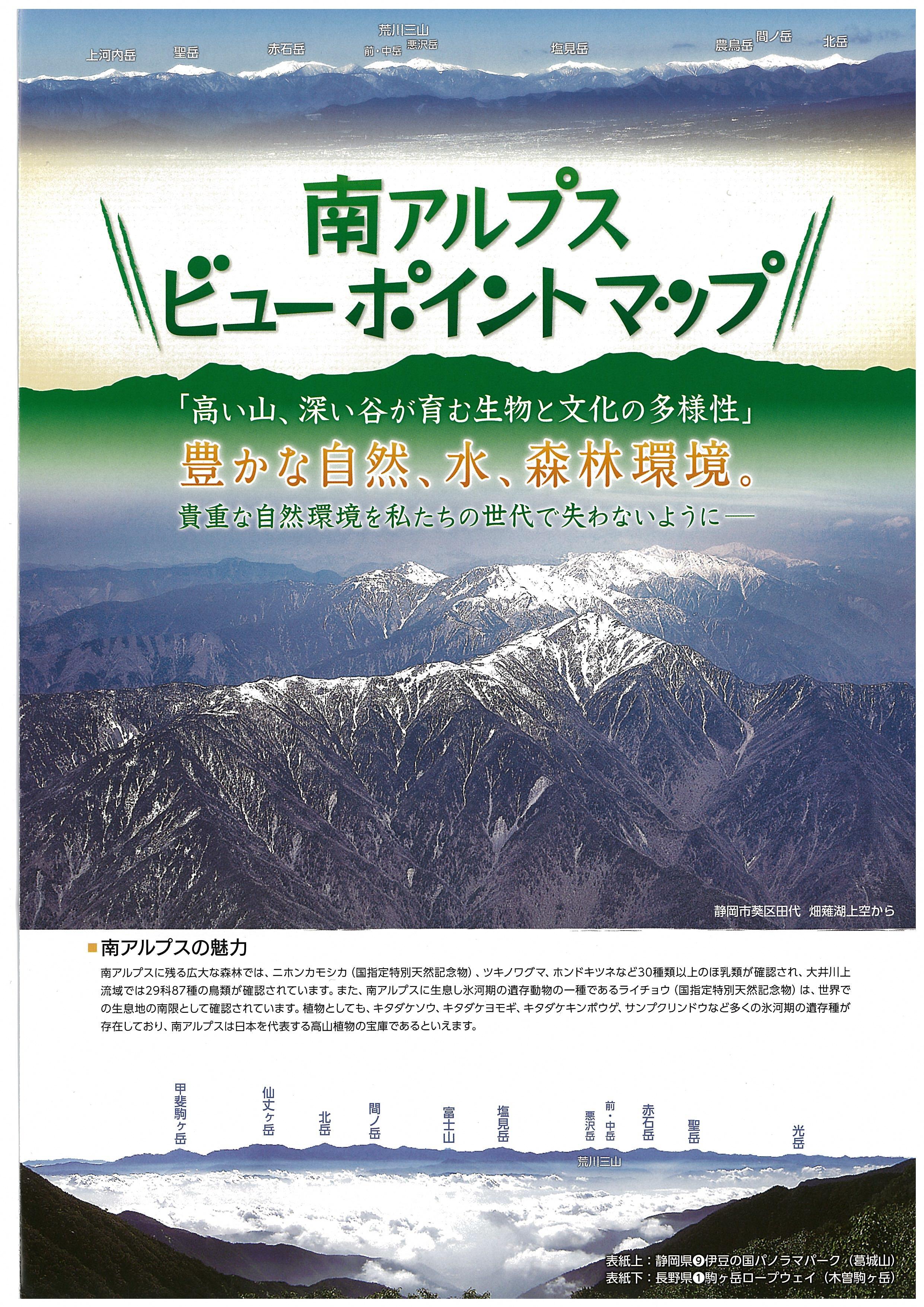 http://www.shizutan.jp/learning/2018/01/24/images/%E3%83%93%E3%83%A5%E3%83%BC%E3%83%9D%E3%82%A4%E3%83%B3%E3%83%88%E2%91%A0.png