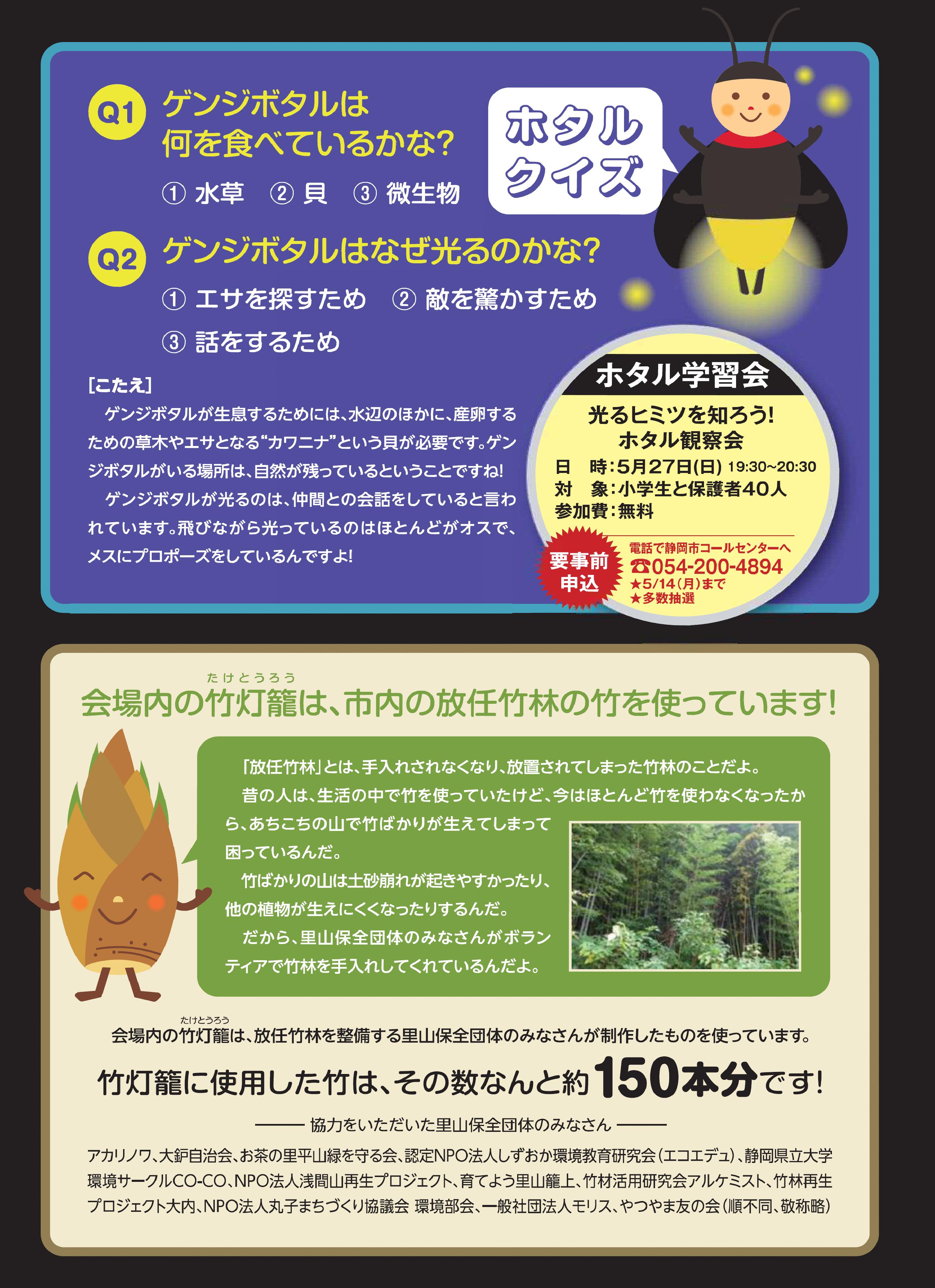 http://www.shizutan.jp/learning/2018/05/08/images/%E7%84%A1%E9%A1%8C%E2%91%A1.png