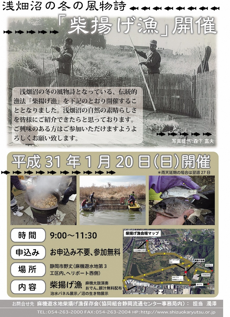 http://www.shizutan.jp/learning/2018/12/17/images/%E3%81%97%E3%81%B0%E3%81%82%E3%81%92%E3%81%A1%E3%82%89%E3%81%9731.jpg