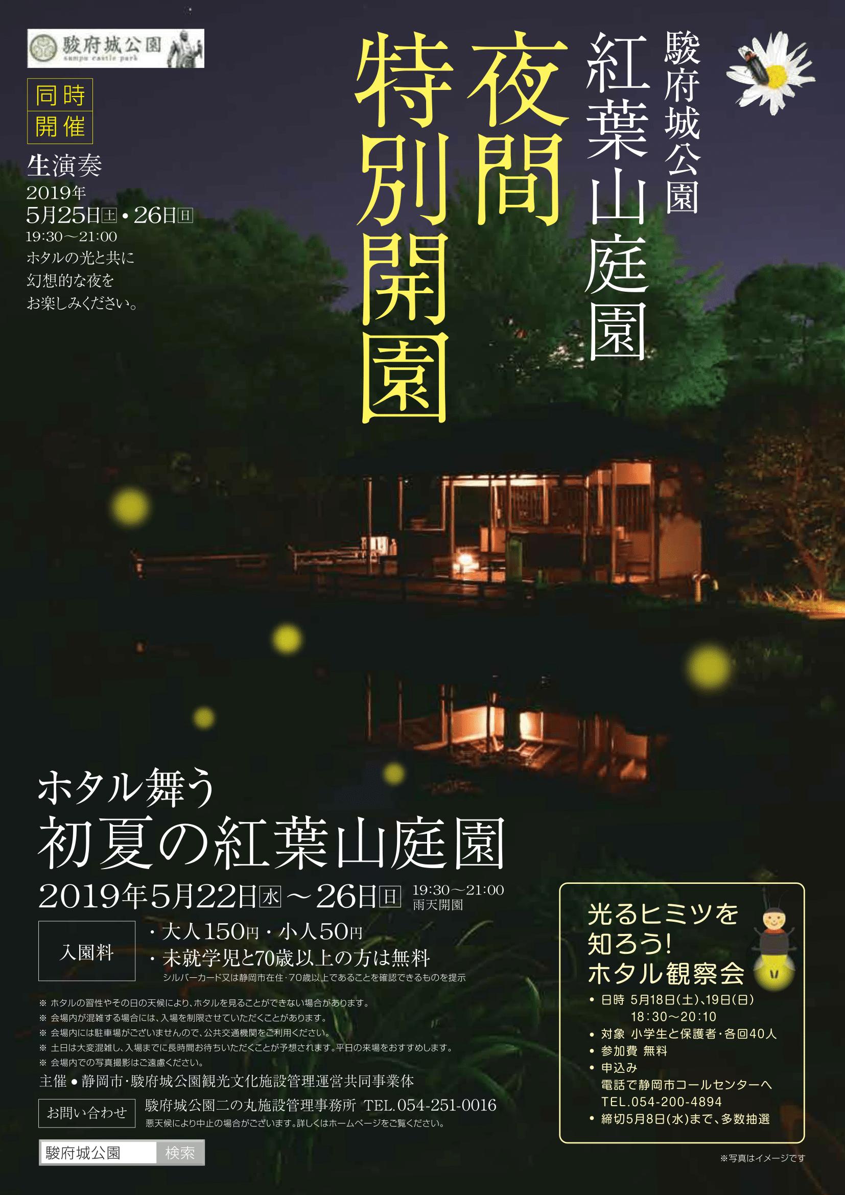 https://www.shizutan.jp/learning/2019/04/22/images/%E3%83%81%E3%83%A9%E3%82%B7%E8%A1%A8.png