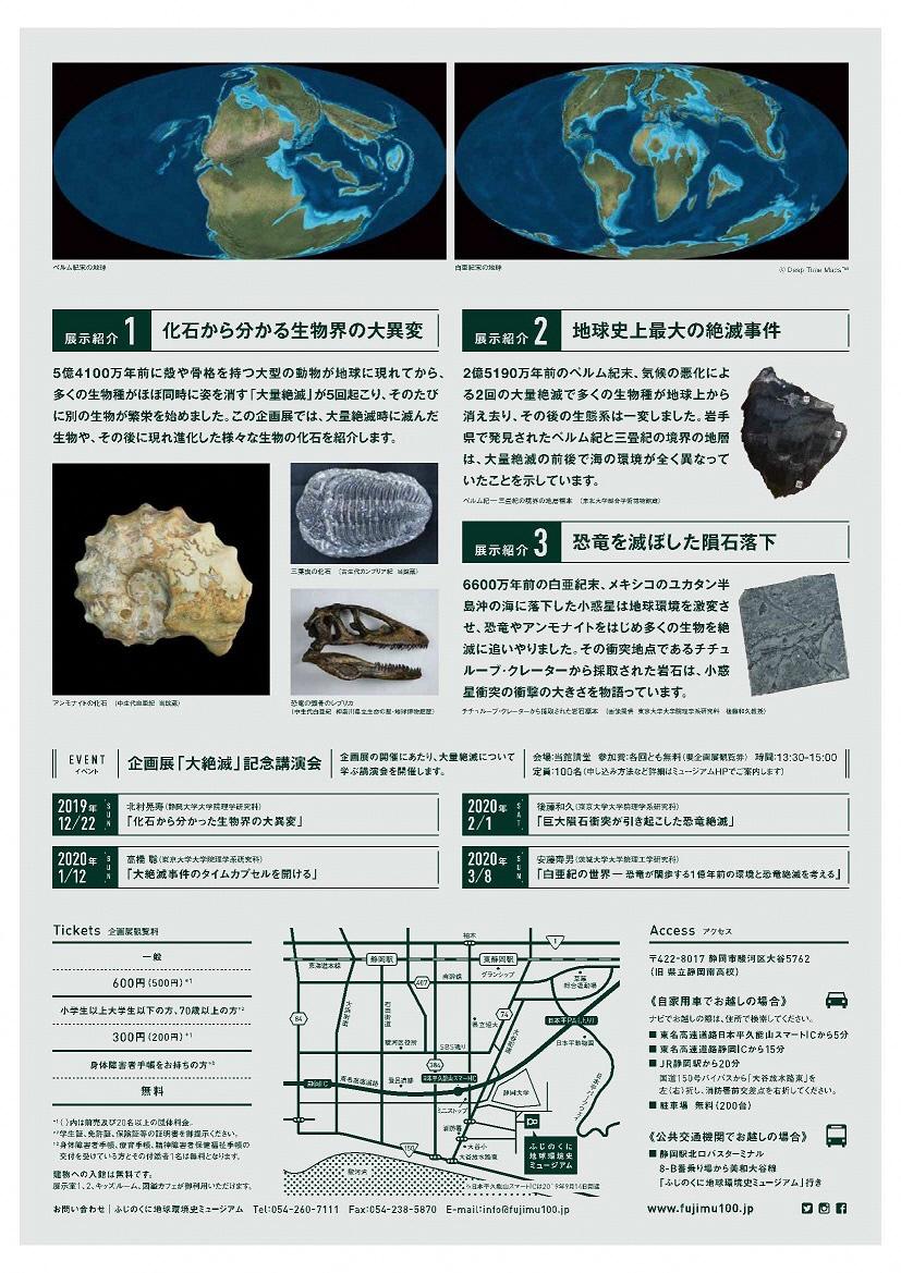 https://www.shizutan.jp/learning/2019/11/27/images/%E3%80%94%E4%BC%81%E7%94%BB%E5%B1%95%E3%80%95%E5%A4%A7%E7%B5%B6%E6%BB%85-2.jpg