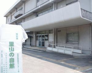 shizenshi001.JPG