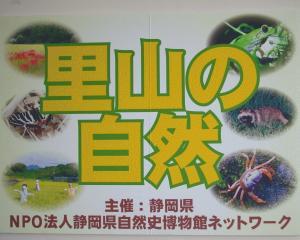 shizenshi002.JPG