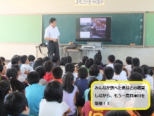 秋山先生①