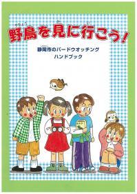 yacho_book.jpg