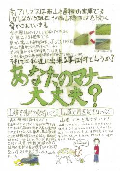 静岡東ポスター.png