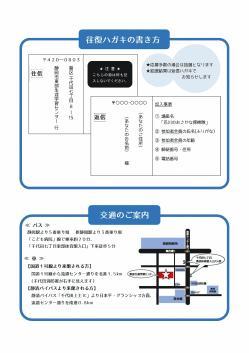 チラシ●巴川R1-2.jpg