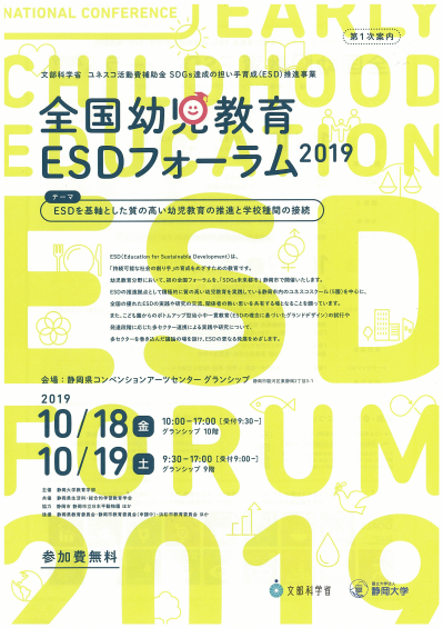 ESD表面.png