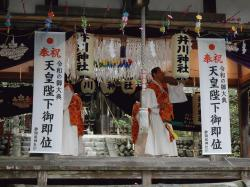 井川味わい祭①.JPG