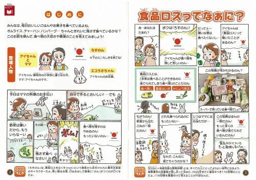 1ページ目.jpg