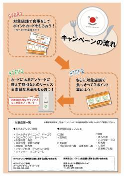PDF ファイル201027_161959.jpg