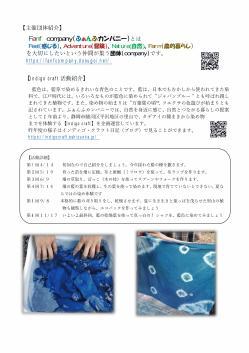 藍染(裏).jpg