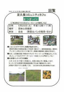 PDF ファイル.jpg
