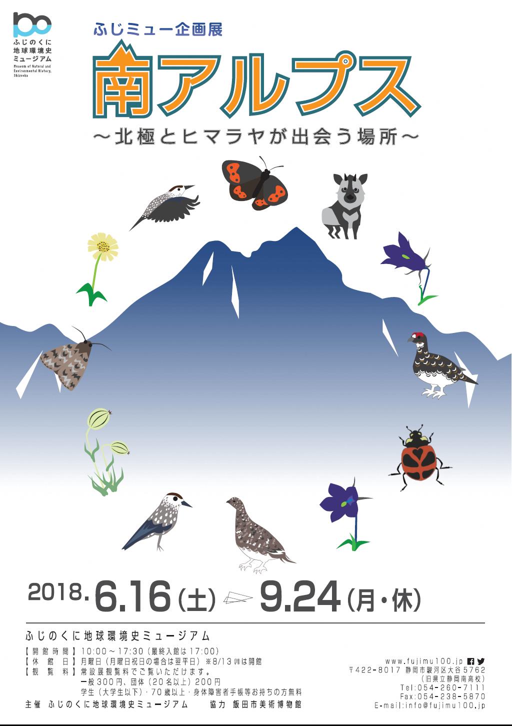 http://www.shizutan.jp/learning/images/%E5%8D%97%E3%82%A2%E5%B1%95.png