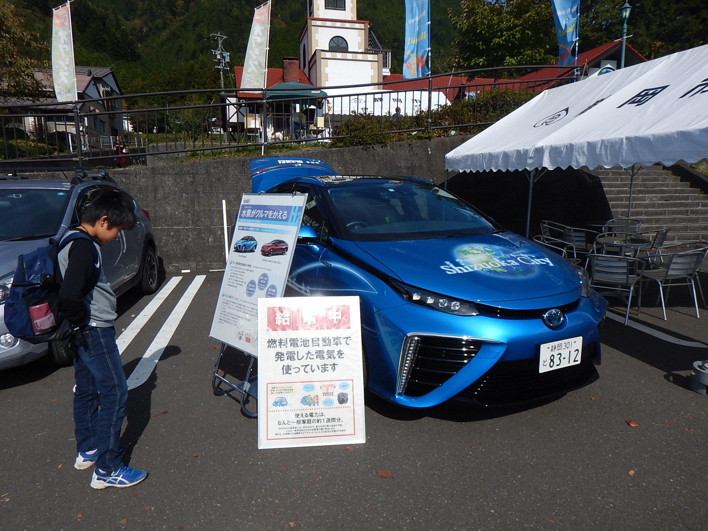 https://www.shizutan.jp/learning/images/DSCN8661.JPG
