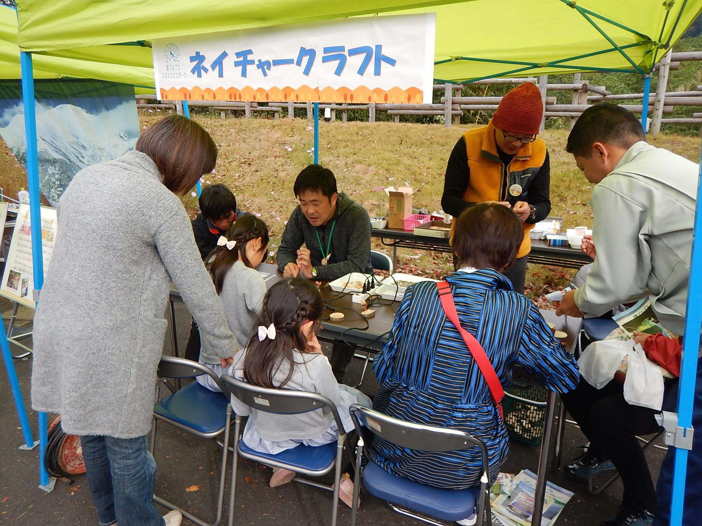 https://www.shizutan.jp/learning/images/DSCN8709.JPG