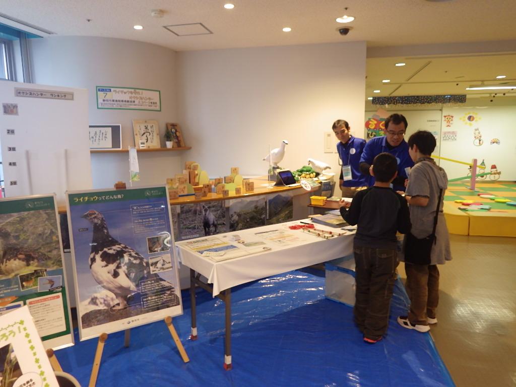 http://www.shizutan.jp/news/2017/02/15/images/IMGP5895.JPG