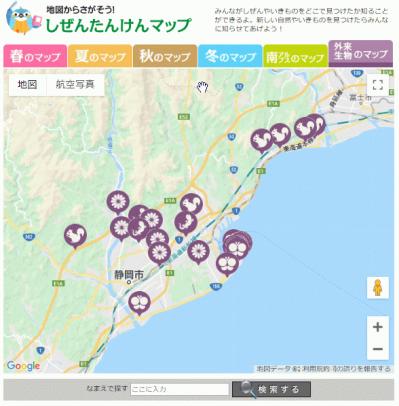 いきものマップH30.PNG