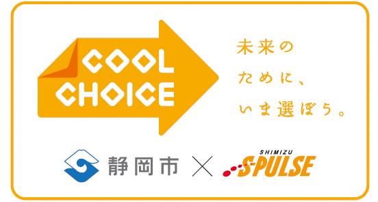 http://www.shizutan.jp/ondanka/event/2017/08/08/images/%E3%81%82%E3%81%82.png