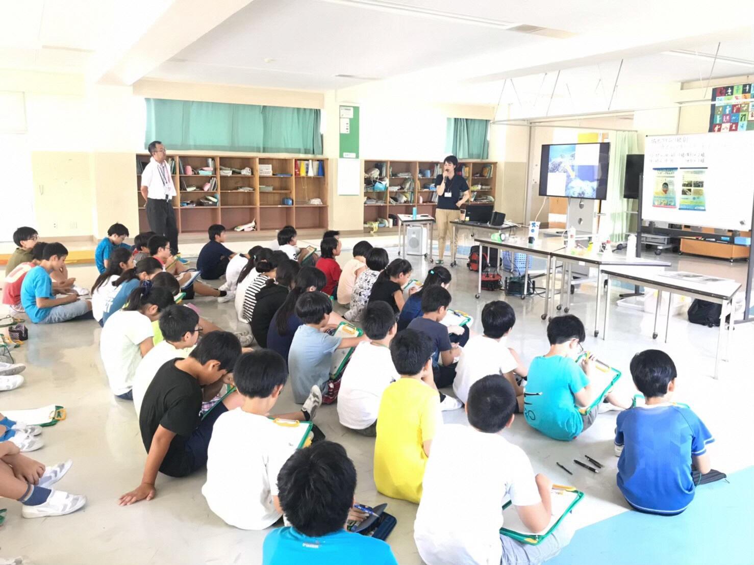 http://www.shizutan.jp/ondanka/event/2020/01/06/images/IMG-3970.JPG