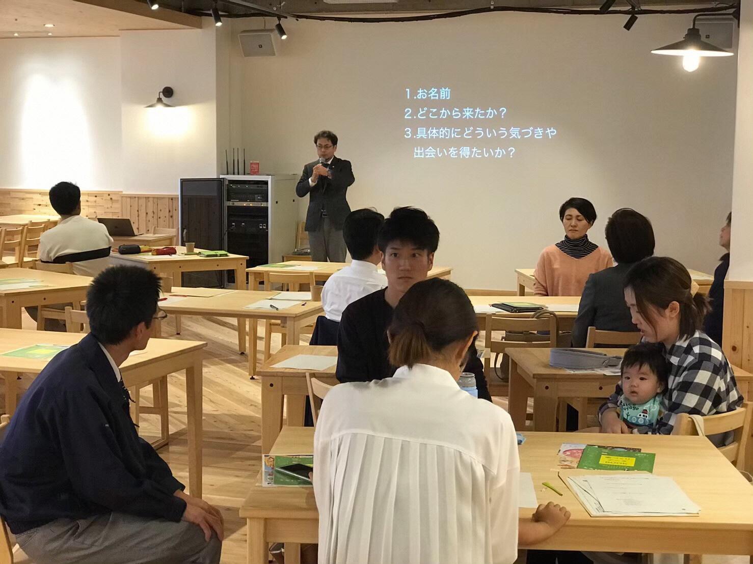 http://www.shizutan.jp/ondanka/event/2020/01/07/images/IMG-3963.JPG