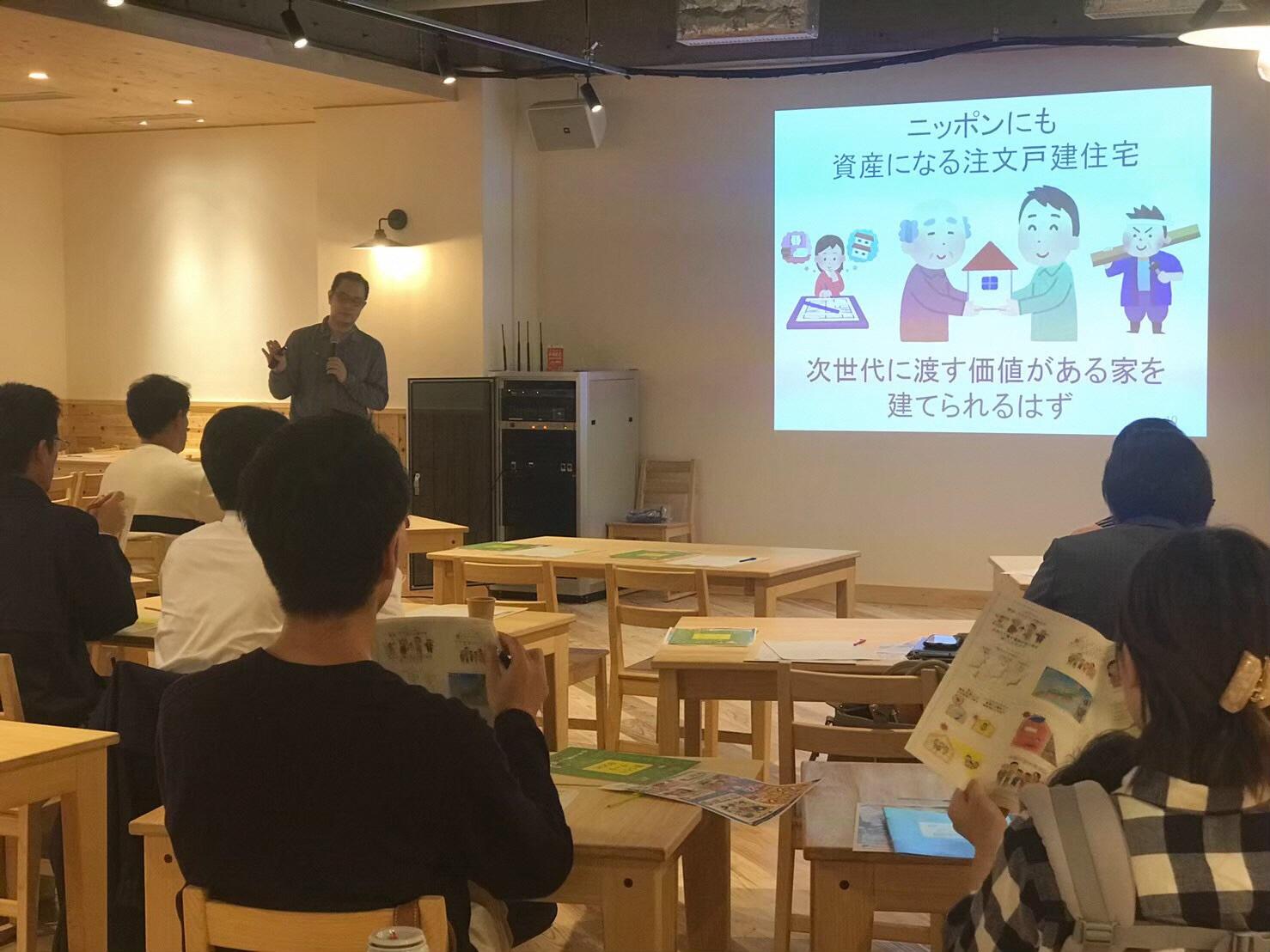 http://www.shizutan.jp/ondanka/event/2020/01/07/images/IMG-3965.JPG