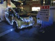 電気自動車1