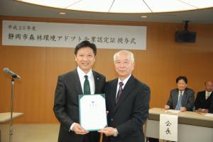 市長と静岡医療学園専門学校様.JPG
