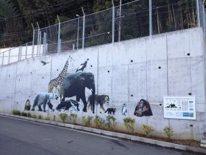 日本平動物園壁画.jpg