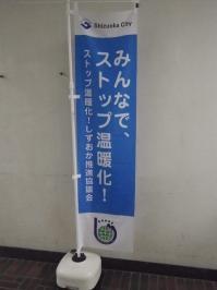 【ア】みんなでストップ温暖化!.JPG