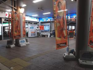 新清水駅.jpg