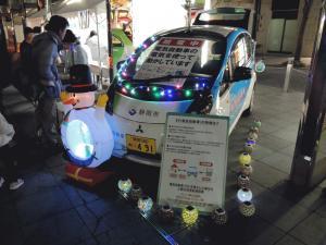電気自動車.jpg
