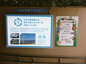 032オランウータン館☆.JPG