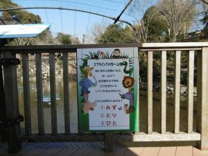 041フライングメガドーム.JPG
