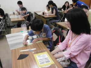 工作教室2.JPG