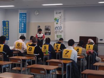 開校式①.JPG