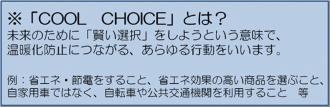 CC説明 (1).png