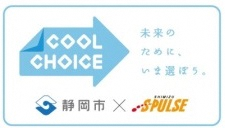COOLCHOICEロゴ.png