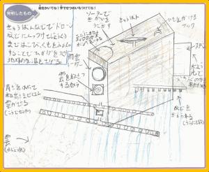 ①グランプリ(川窪さん).png