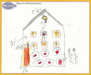 ⑦パルちゃん賞(吉川さん).png