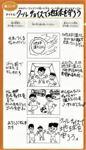 1エスパ賞.jpg