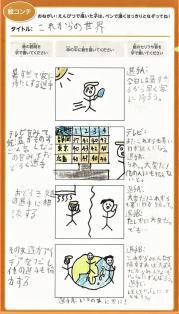 2エスパ賞.jpg