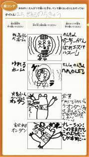 4エスパ賞.jpg