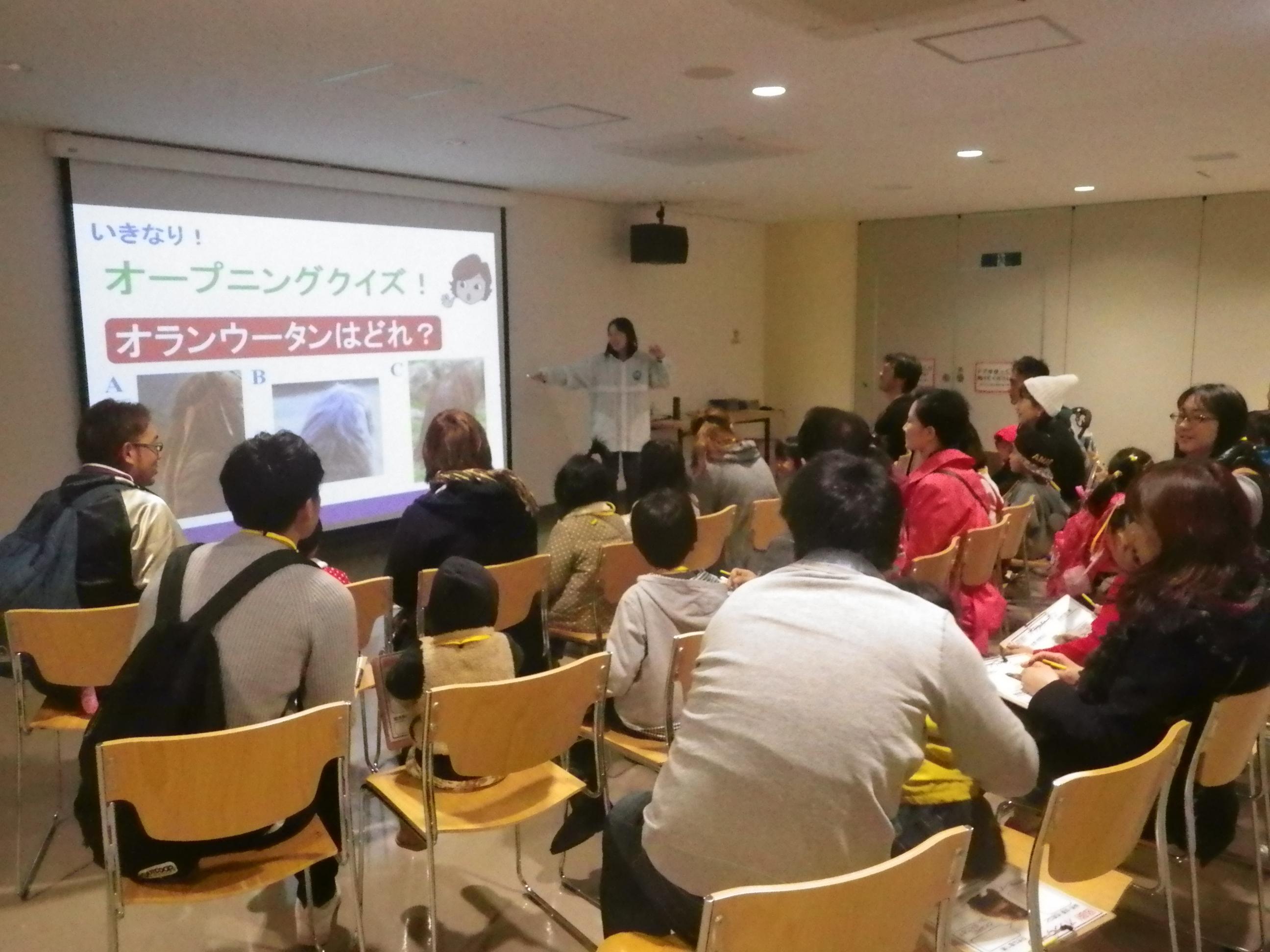http://www.shizutan.jp/ondanka/event/images/%E3%82%AF%E3%82%A4%E3%82%BA%E2%91%A1.jpg
