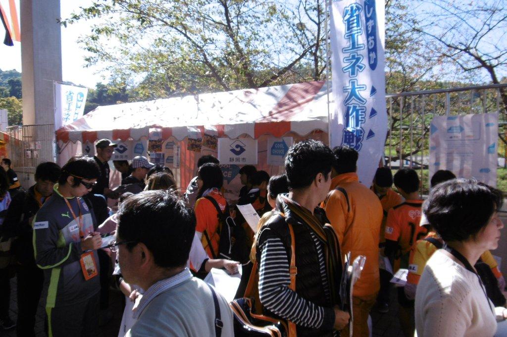 http://www.shizutan.jp/ondanka/event/images/%E5%9B%B3%E2%91%A5.jpg