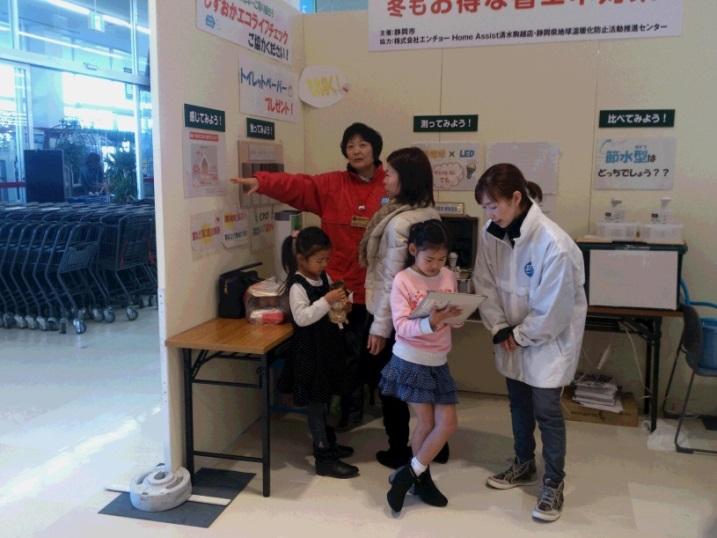 http://www.shizutan.jp/ondanka/event/images/%E5%9B%B3%E2%91%A9.jpg