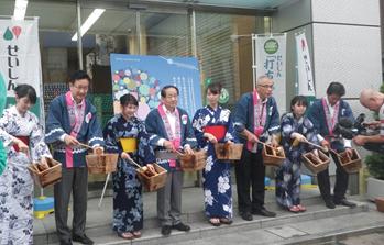http://www.shizutan.jp/ondanka/event/images/%E5%9B%B3%EF%BC%91.png